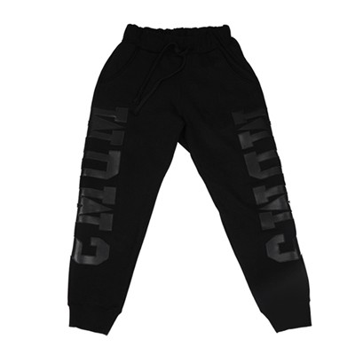 MDMS Logo Sweat Pants